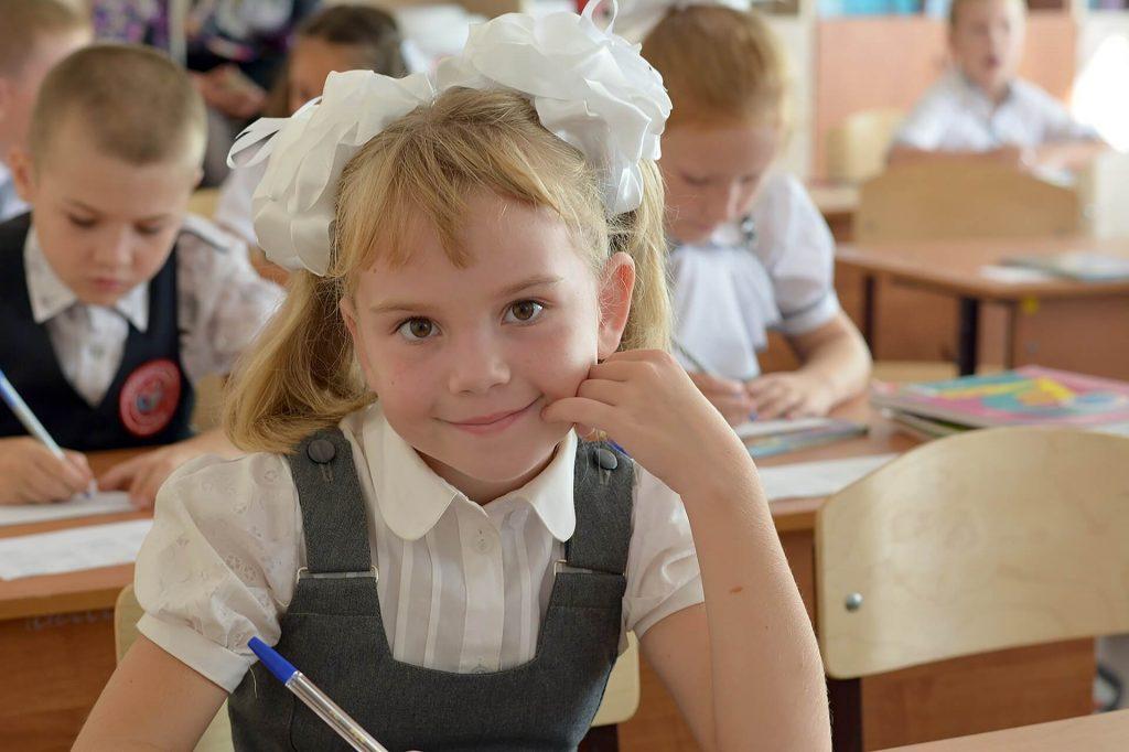 Gestion du stress chez les élèves
